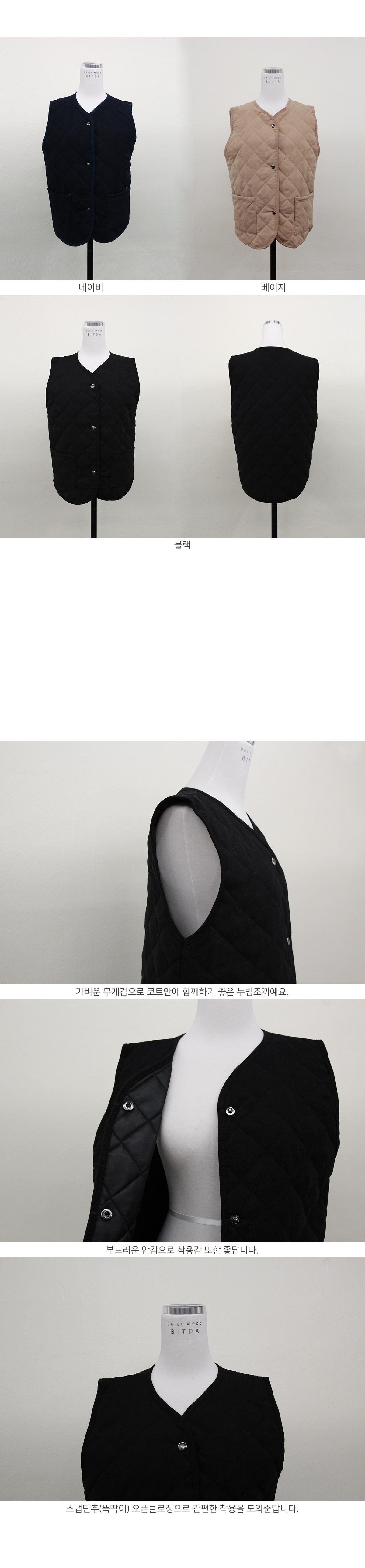 Waffle rain vest