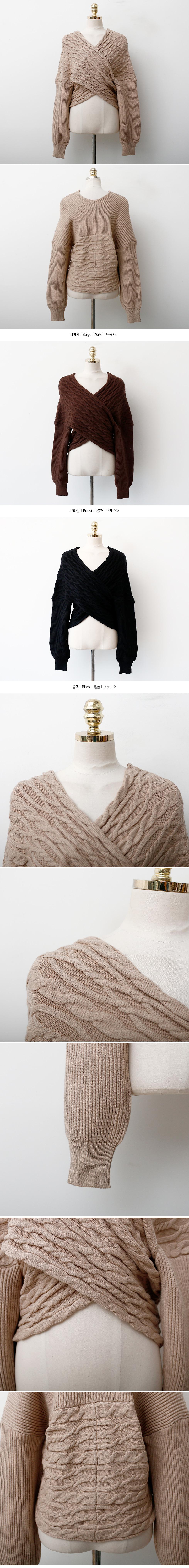 Yeori Exhaust Wrap Knit