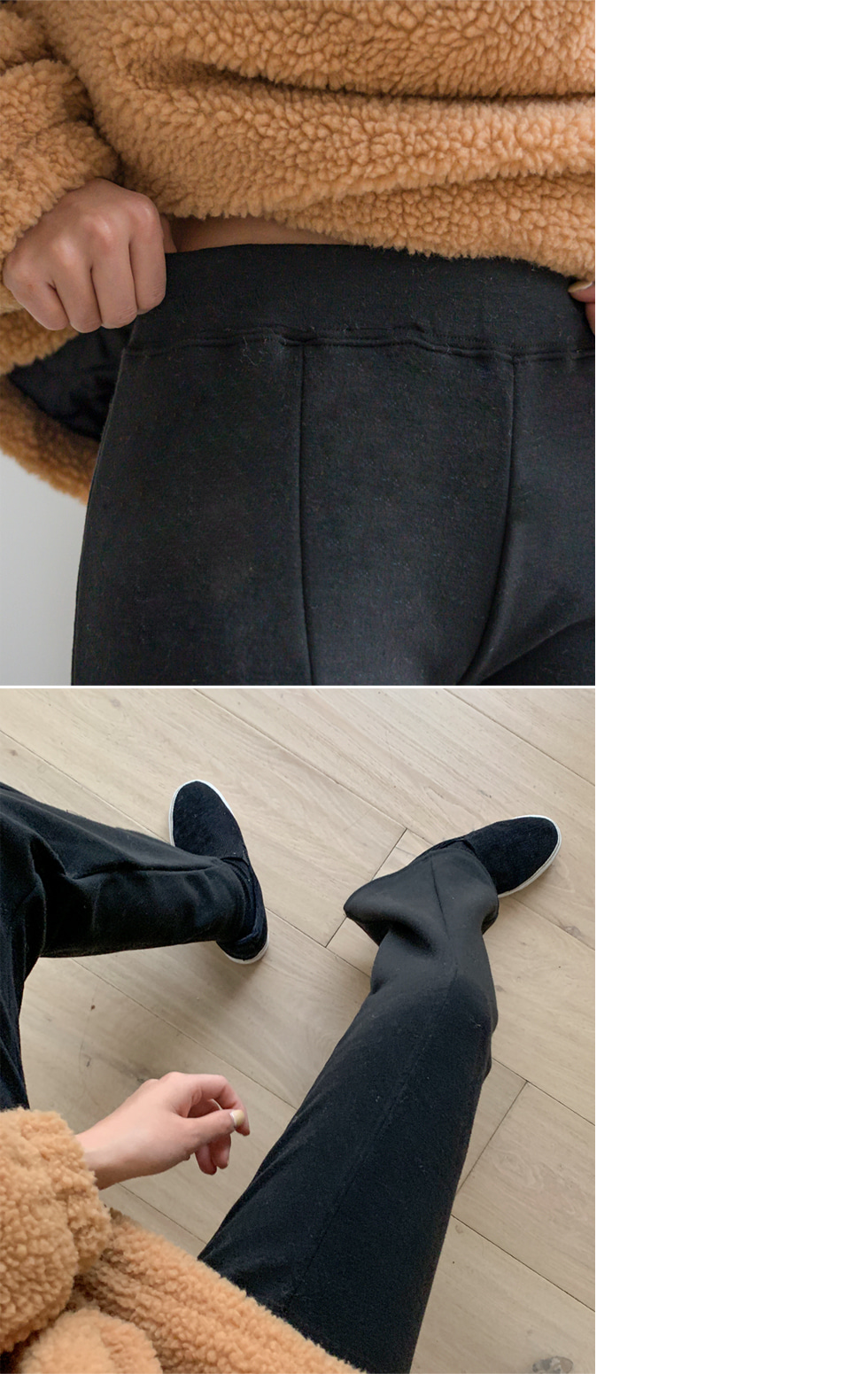 Mink jung boots cut pants