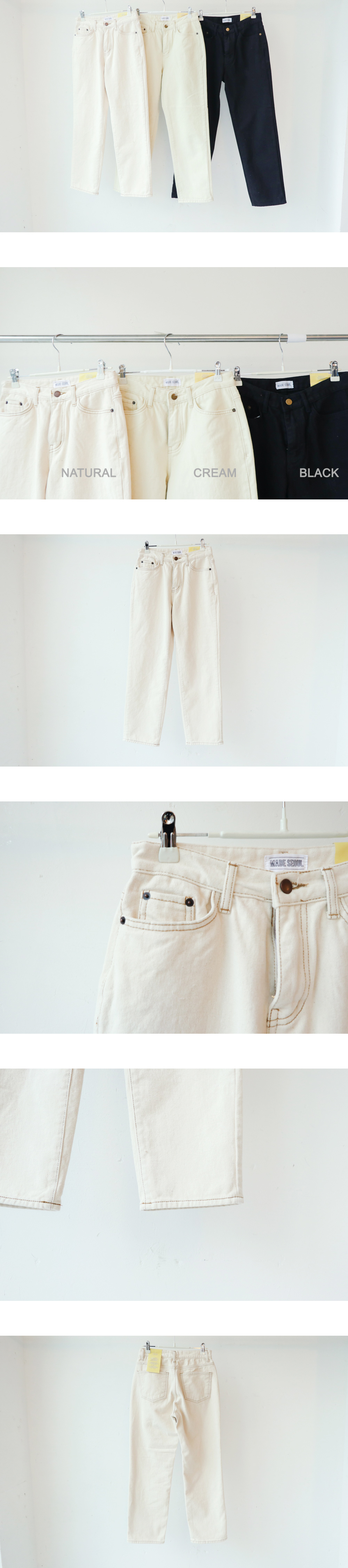 522 napping basic date pants