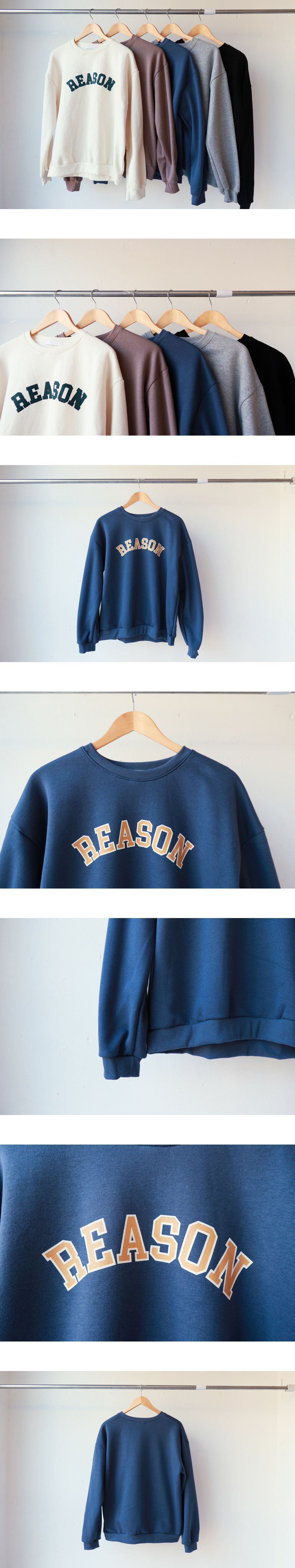 REASON lettering man to man (t0465)