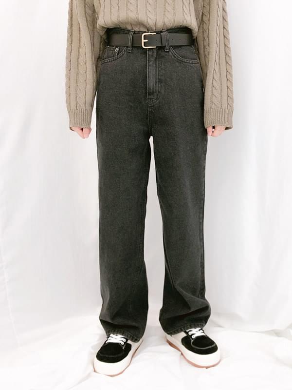 525 high waist wide denim pants
