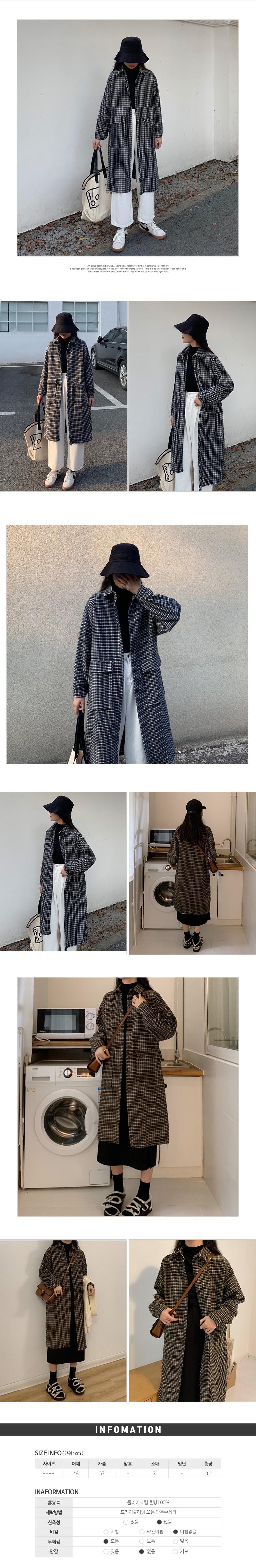 Keyring check coat