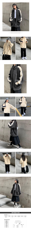 Track fleece zip up