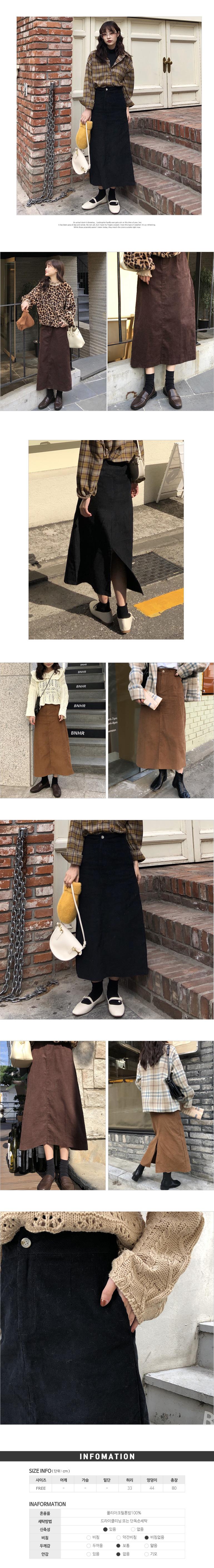 Dark chocolate golden skirt
