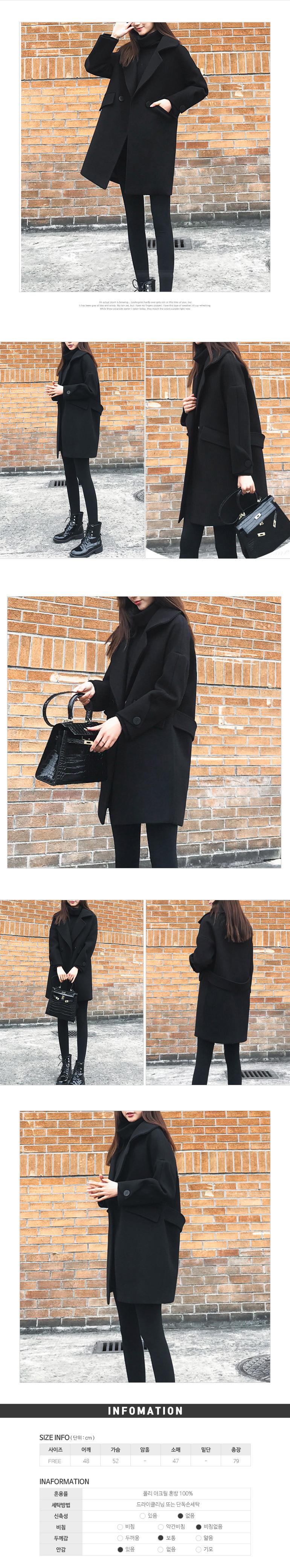 Miko taylor coat