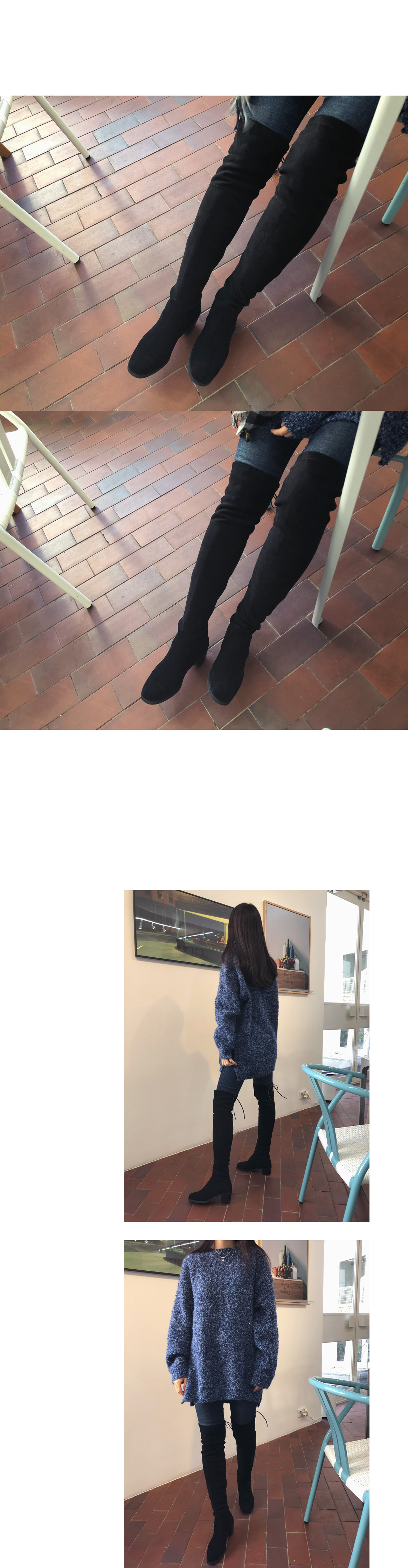 Long boots on the knee