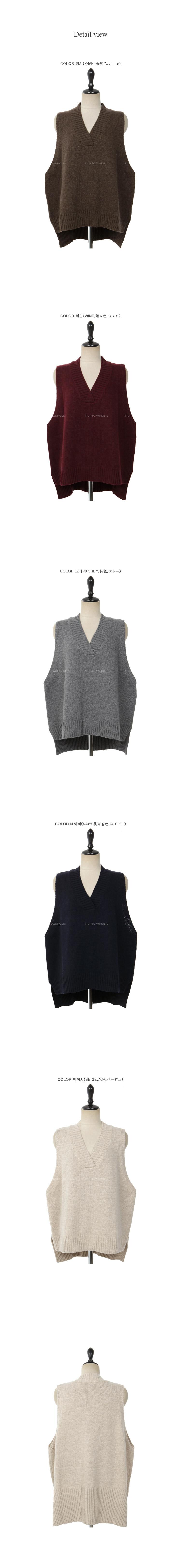 V neck vest