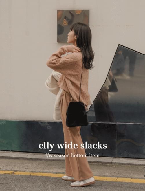 Ely Wide Slacks _H