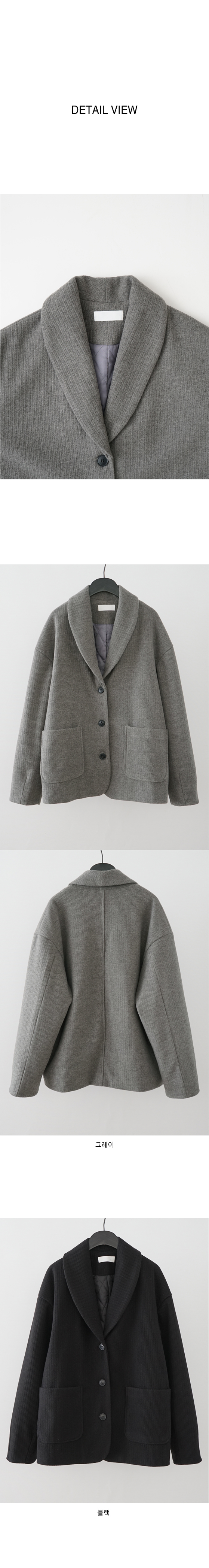 shawl collar inner quilting jacket