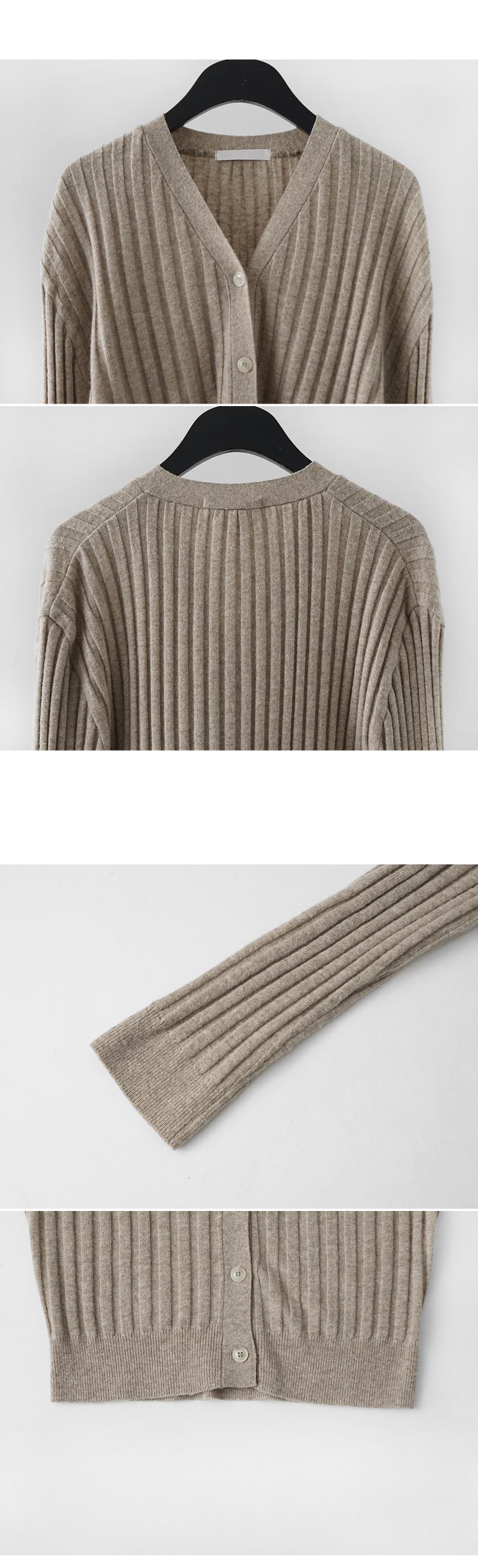 natural mix V-neck cardigan