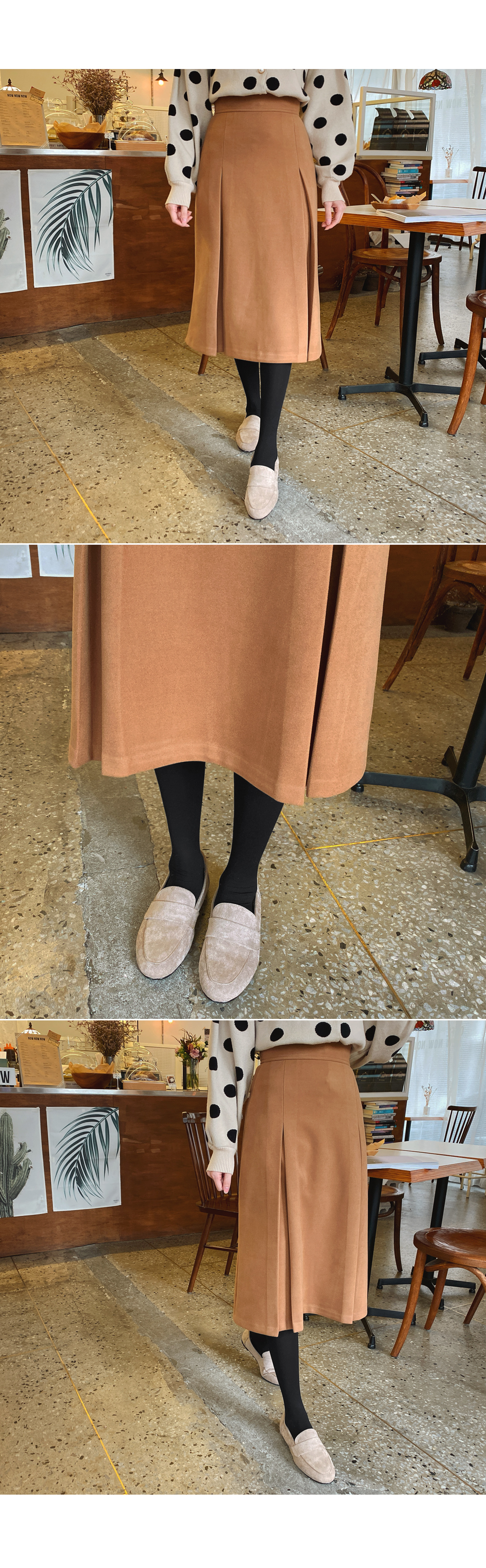 Suede pintac skirt