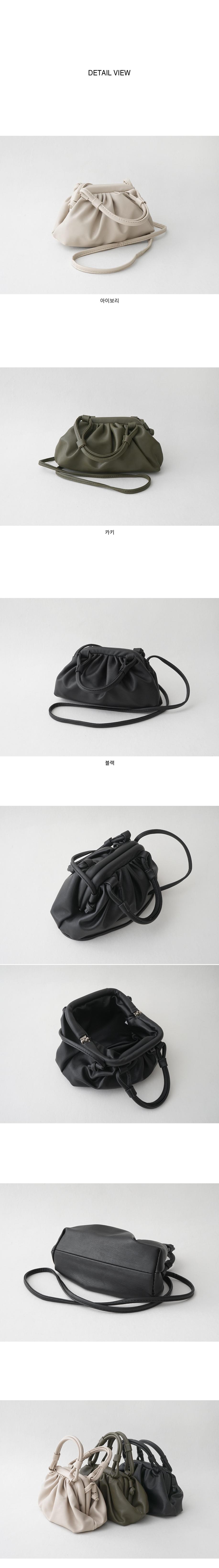 clam shirring handy bag