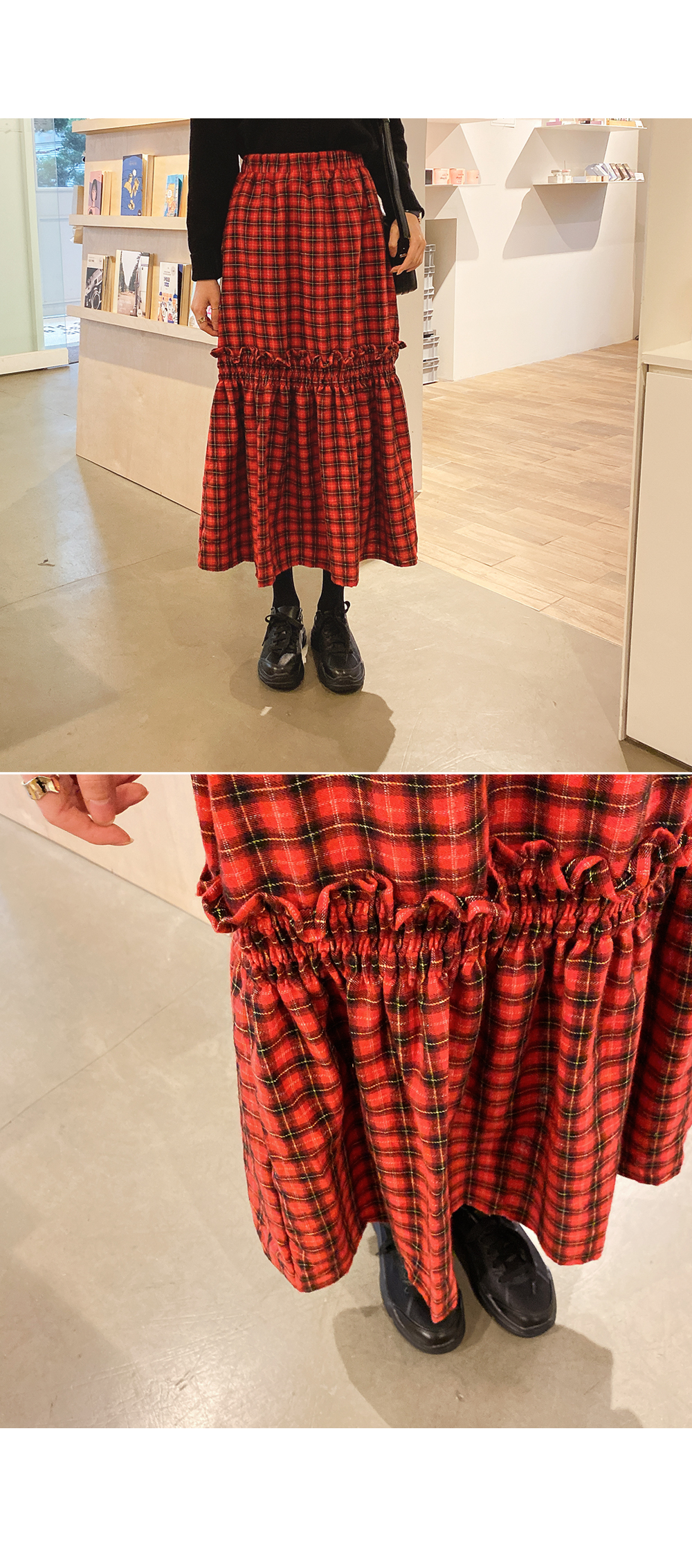 Bounce Red Check Skirt