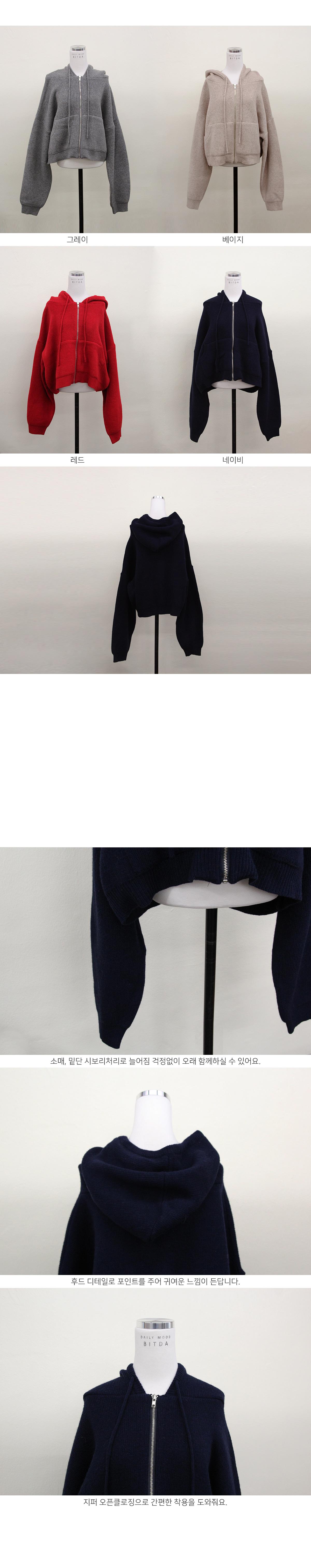 Sandalite hoodie zip-up