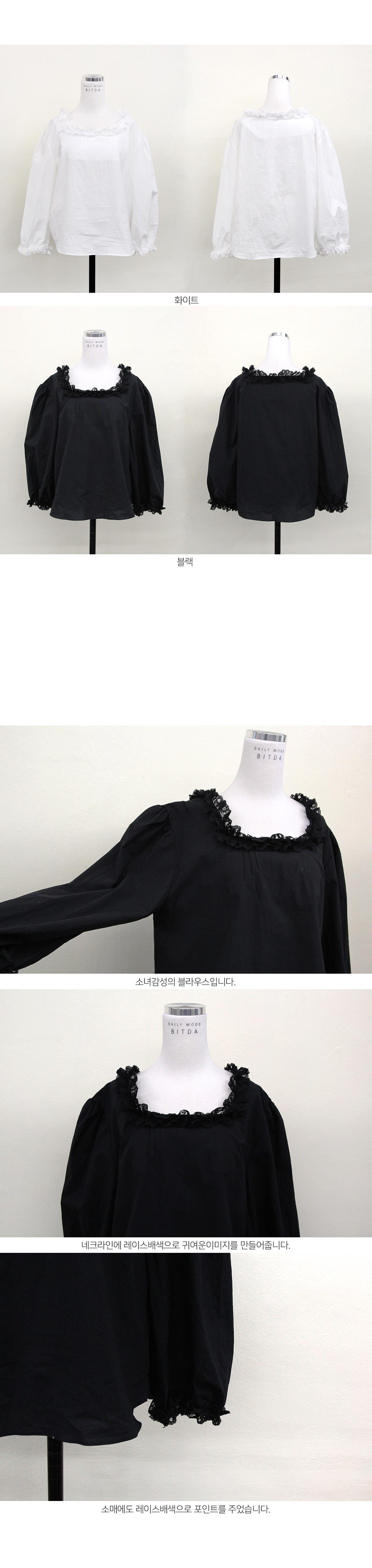 Pauline Race blouse