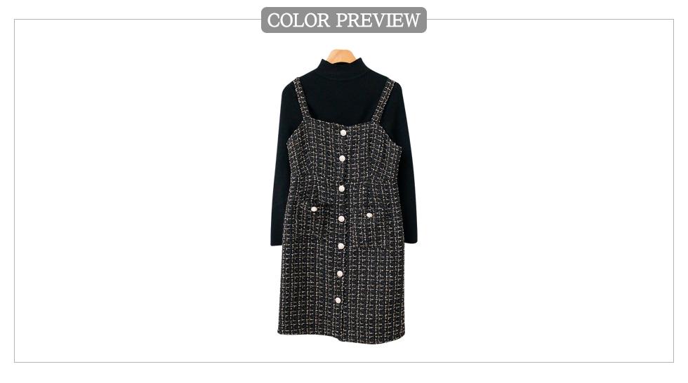 Mini tweed set