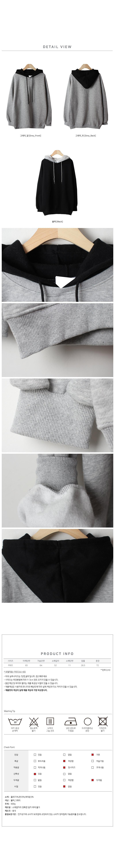 Nubering Sheepskin Color Hooded