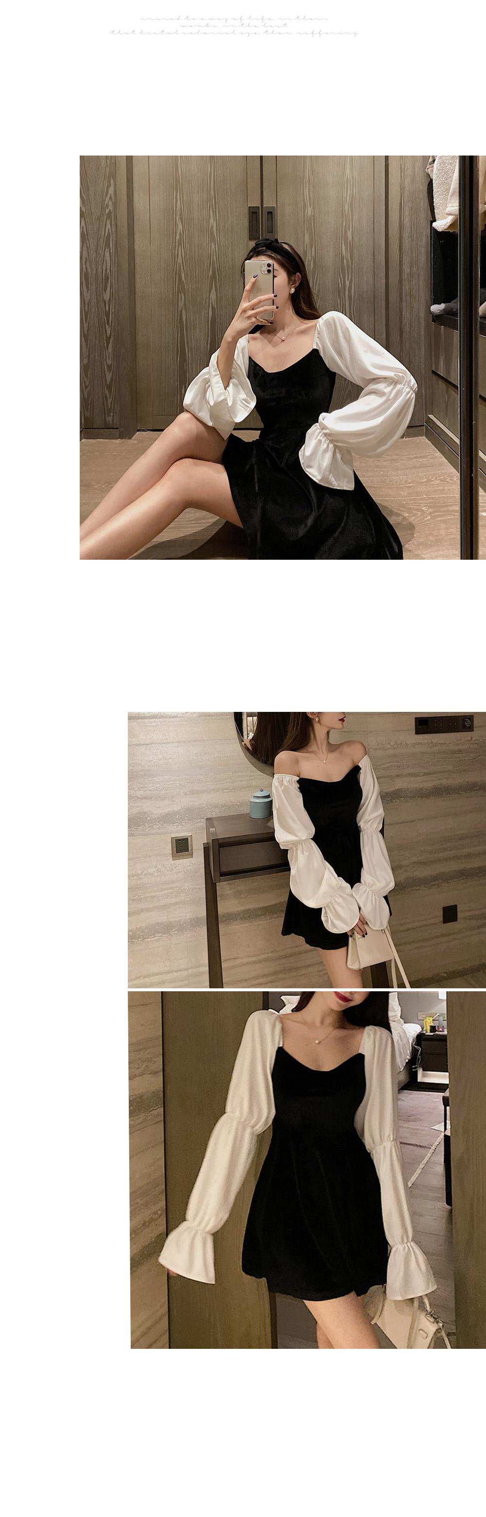 Hael Off Shoulder Velvet Dress