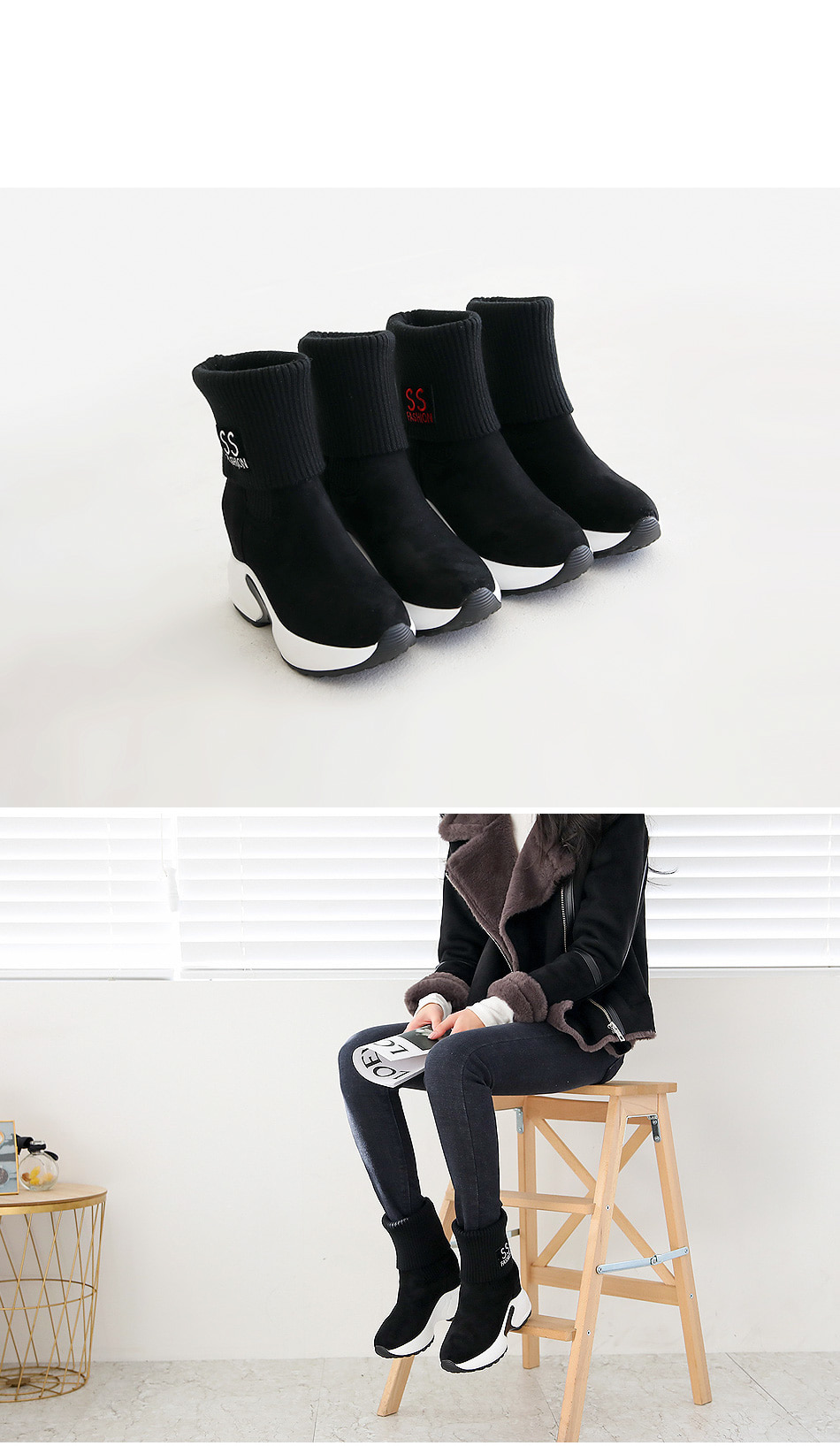 Double S tall socks sneakers 8cm