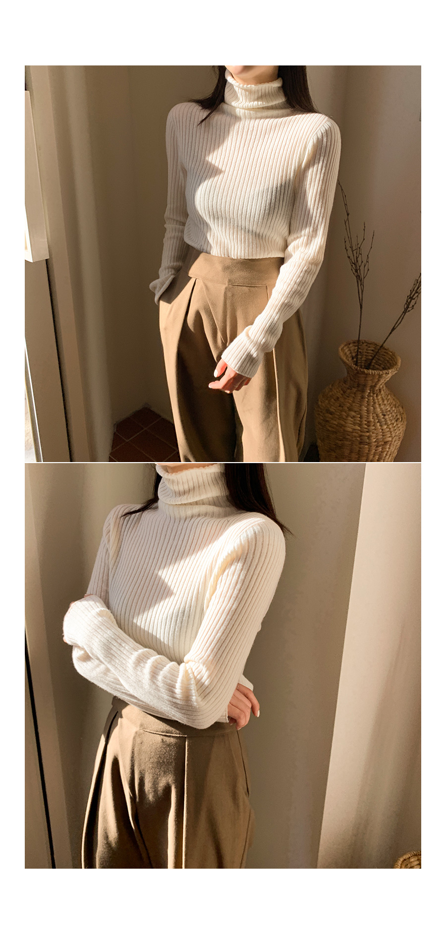 Honey turtle knit sora