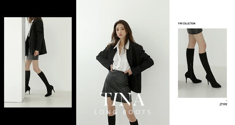 Tina Long Boots 2type ♡ 10cm