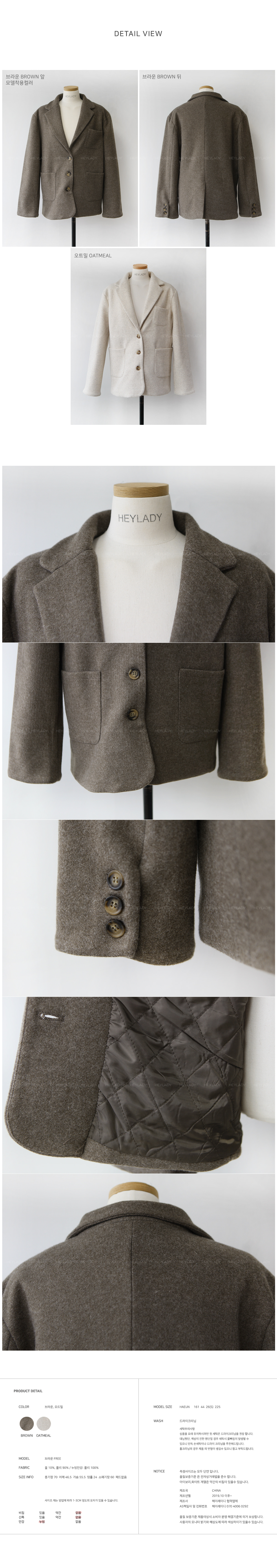 Memory wool quilted jacket