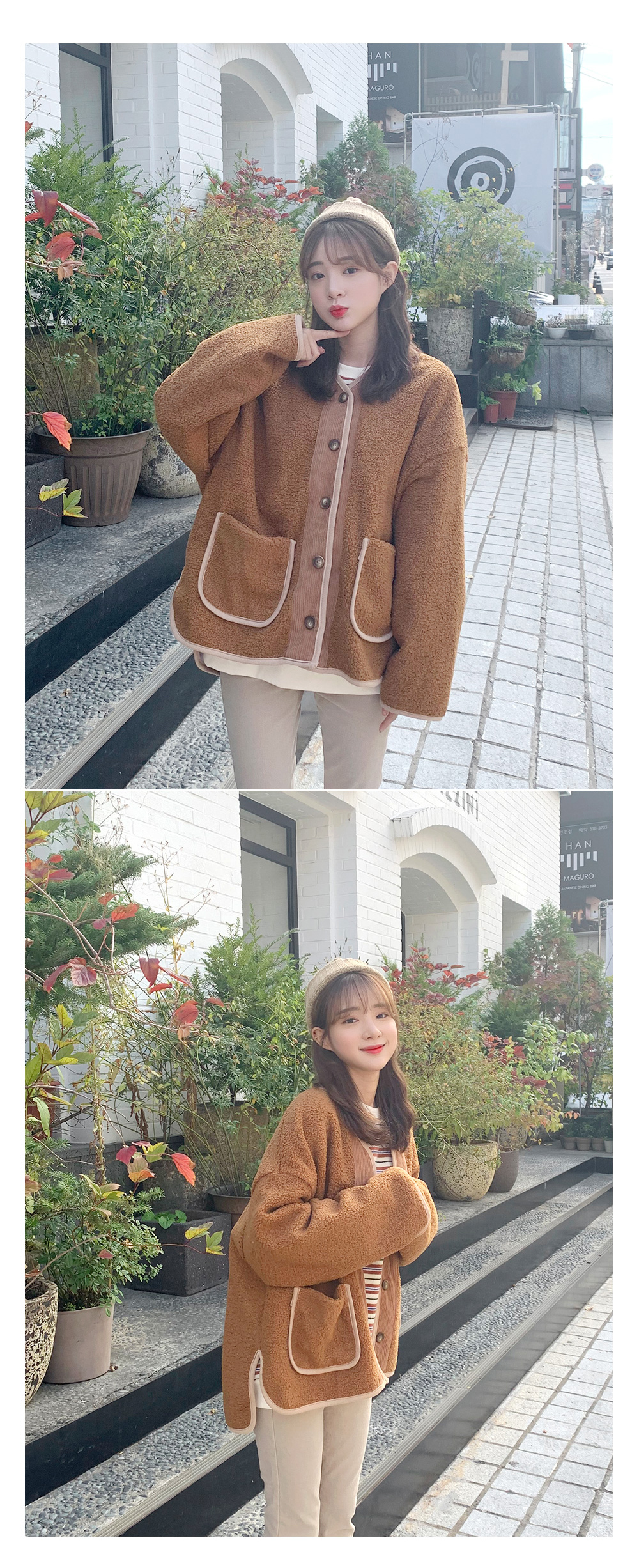 Ding Dongyang Fleece JK