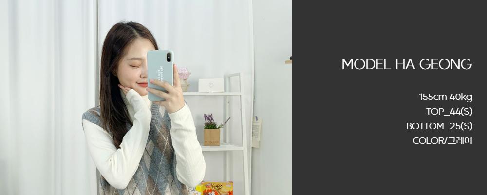 ☆ Nojinjin special price ☆ Lamb diamond knit vest