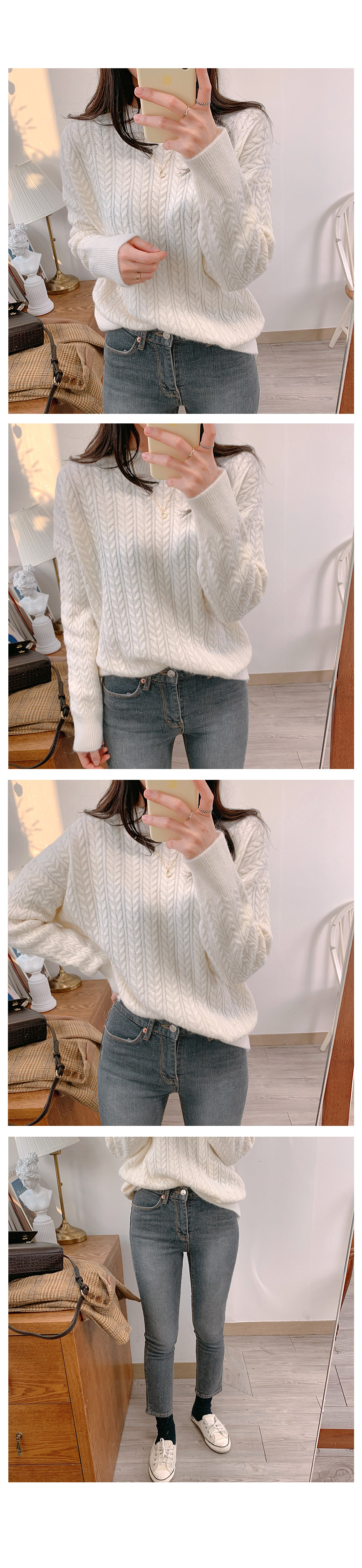 Vienna Wool Pretzel knit-2color