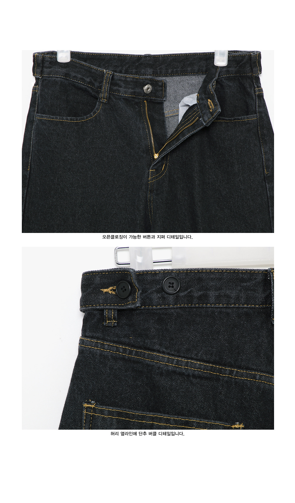 stone buckle denim pants