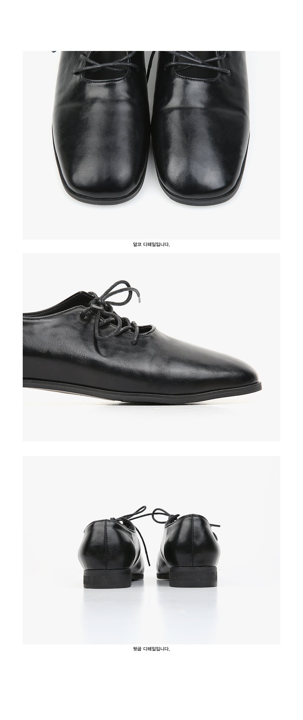 mustered string leather loafer