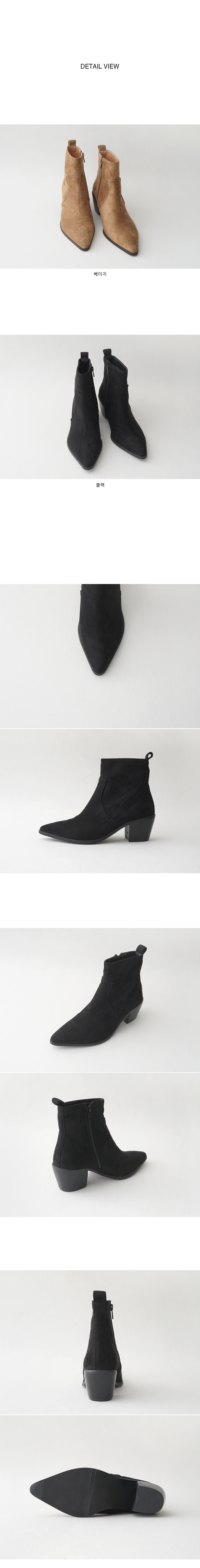 basic western ankle boots (2colors)