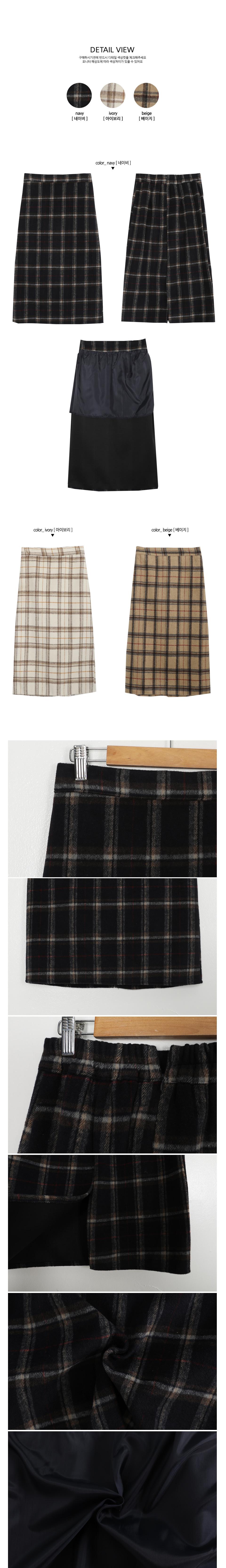 Sand Check Wool Long Skirt