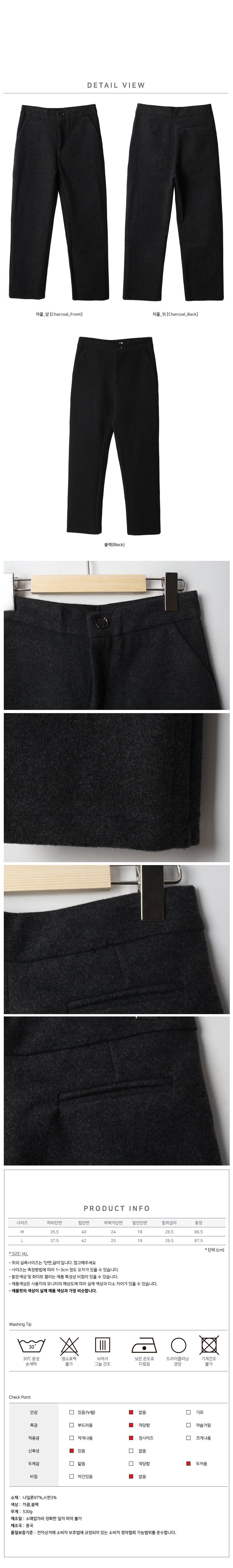 Audeen wool span slacks
