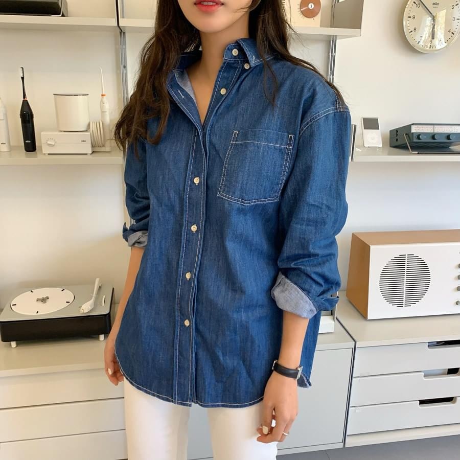 Wide denim shirt