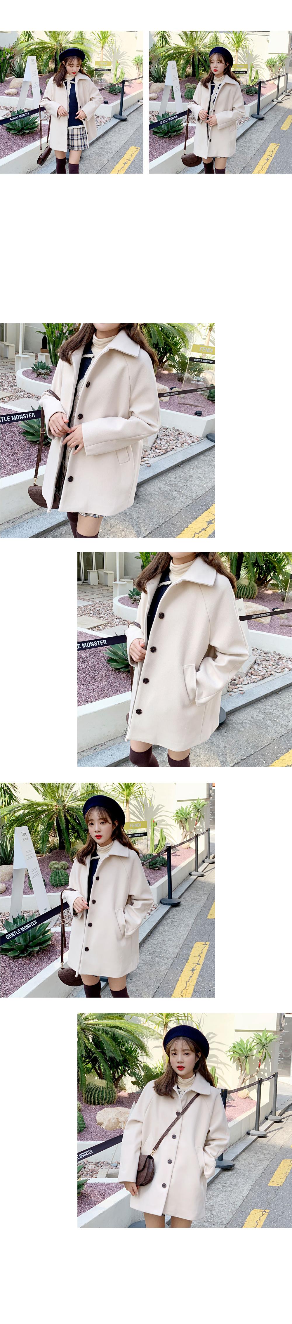 Koi Coat