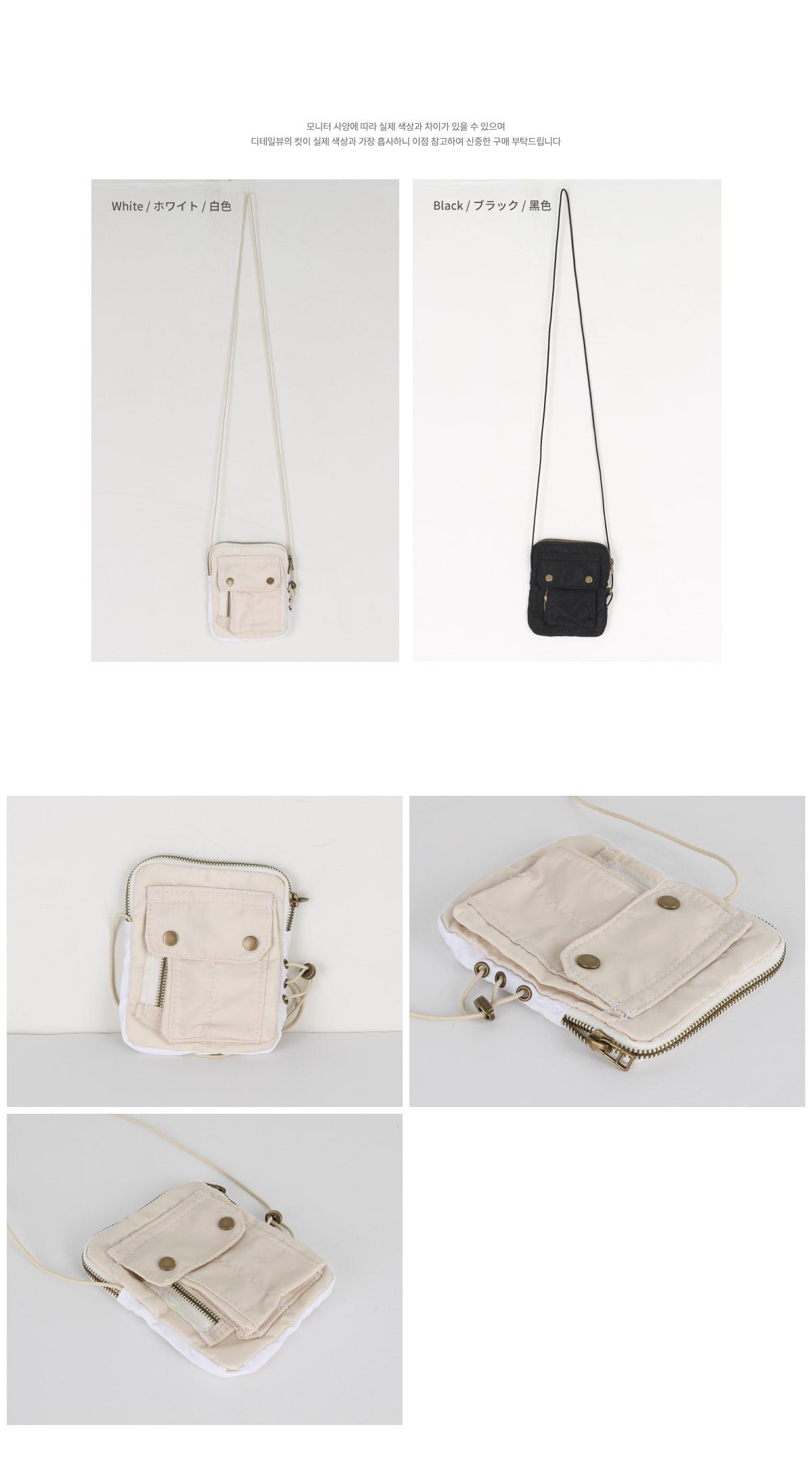 Little String Mini Bag _Y