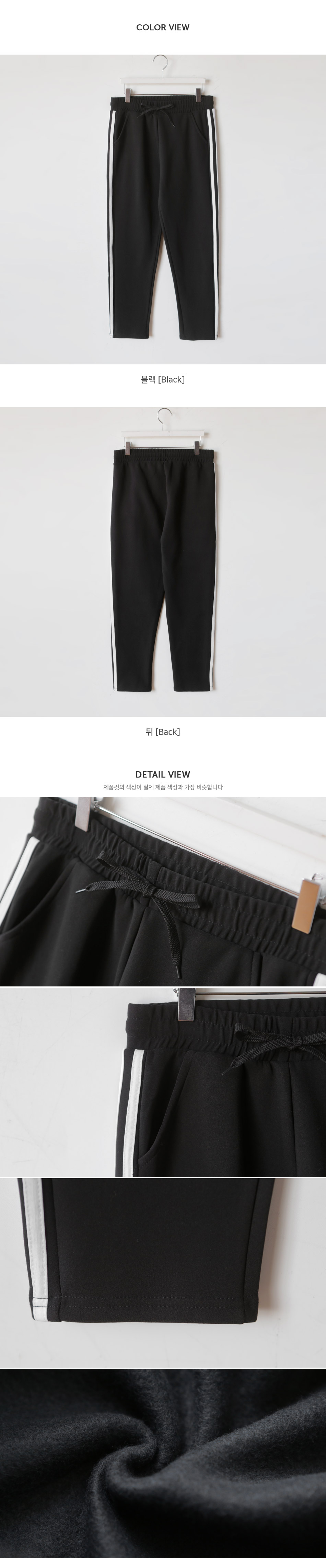 Brushed two-line exhaust fit training pants