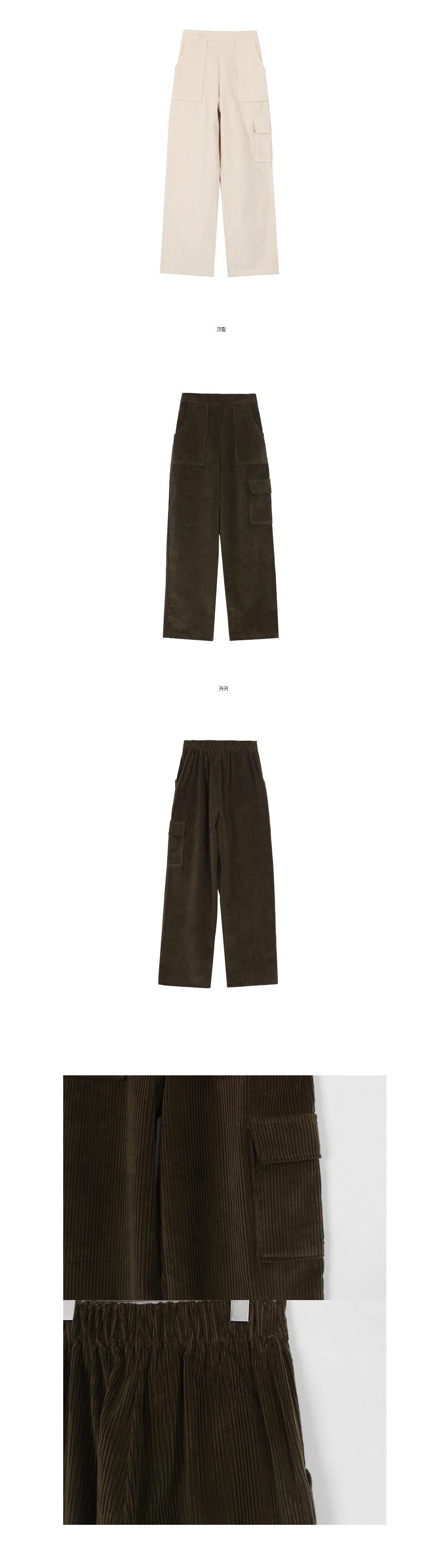 Pocket corduroy pants