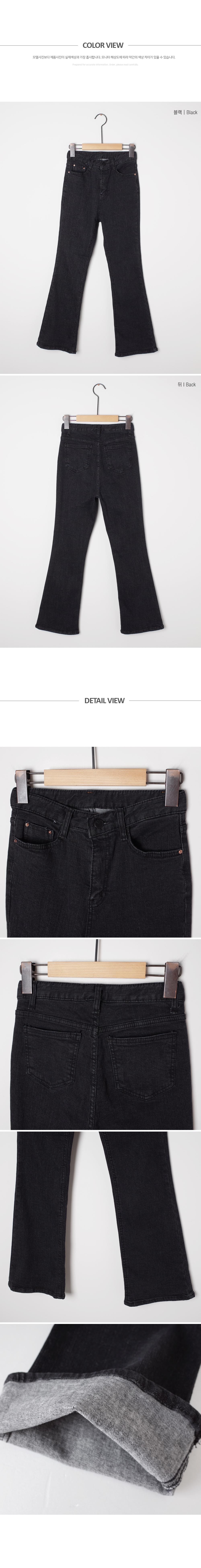 Bootcut line art pants