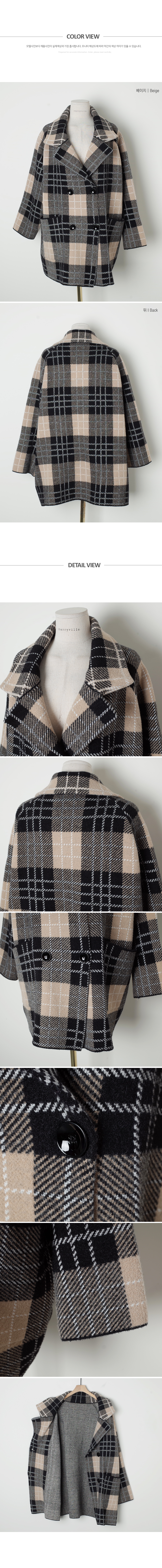 Check Charm Fondant Coat