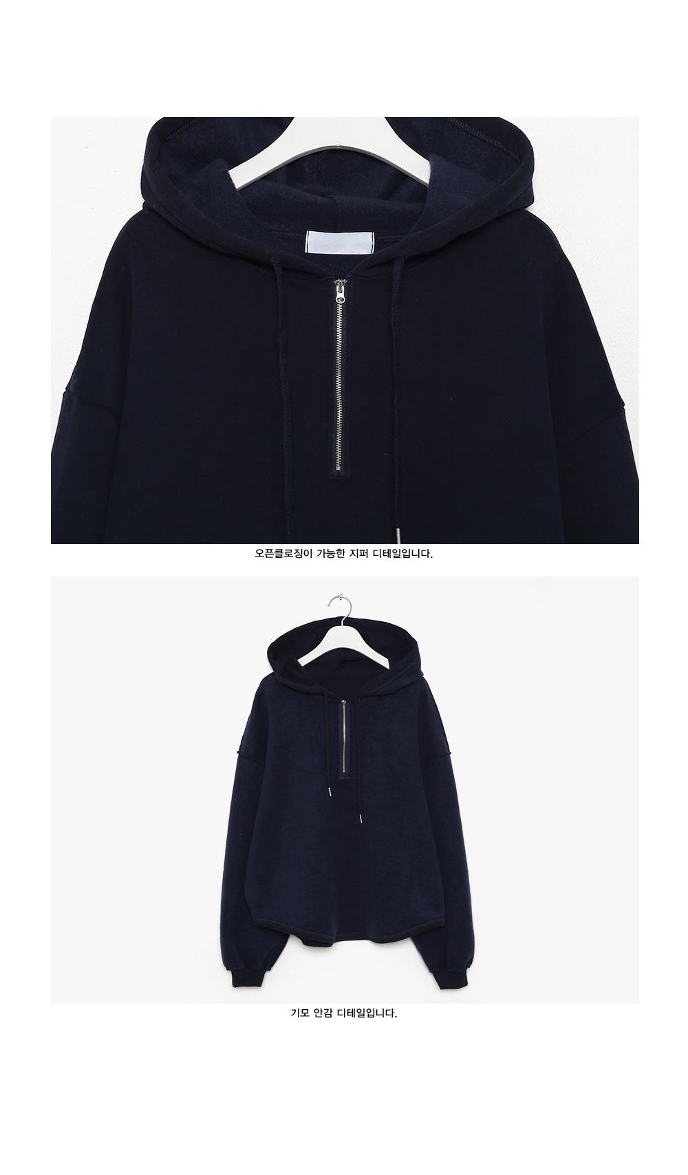 half zip-up napping hoodie