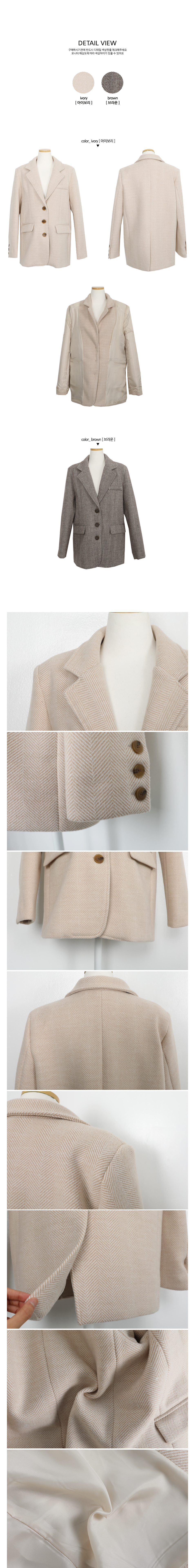 LA Bowl Herringbone Jacket