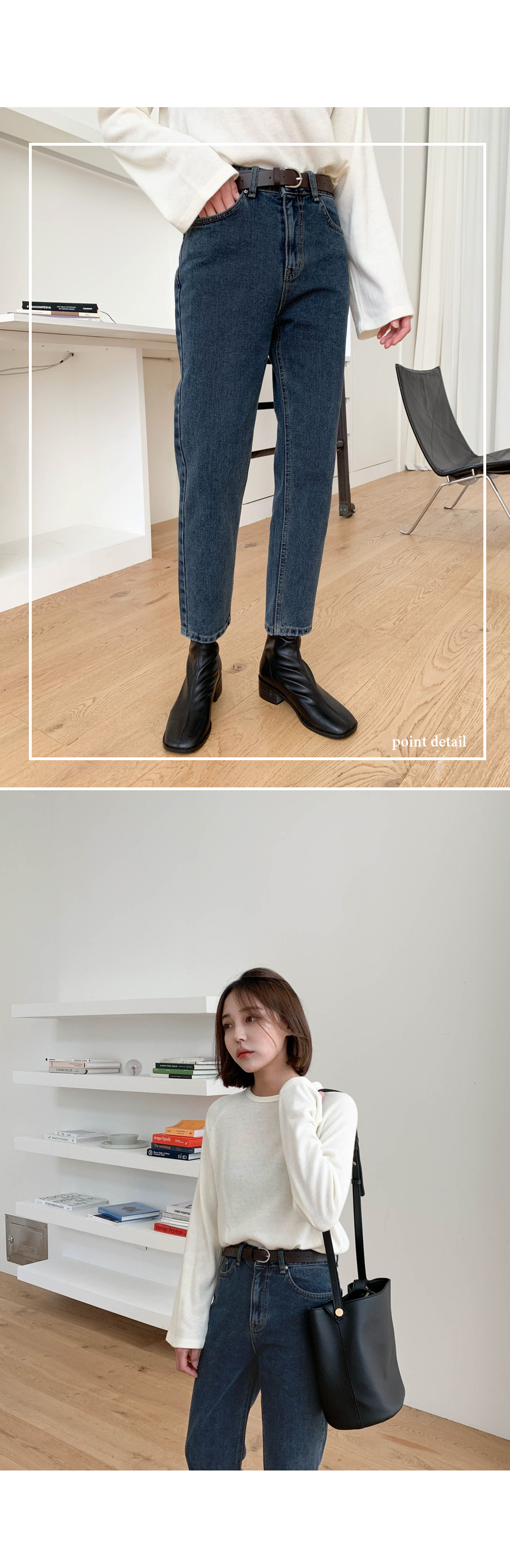 Steady denim pants