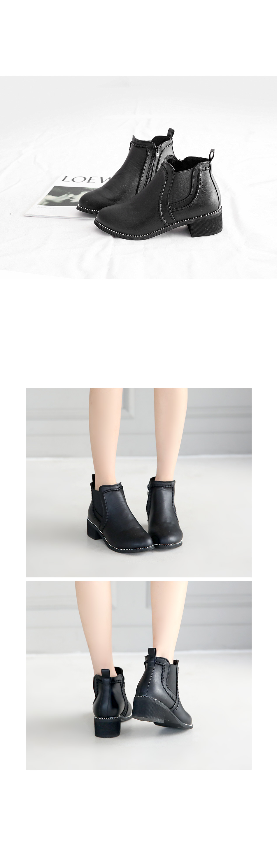 Hearts Ankle Boots 4cm