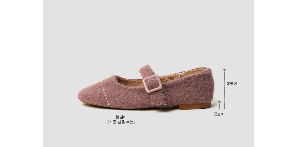 Meego leather flat shoes Jane 1cm