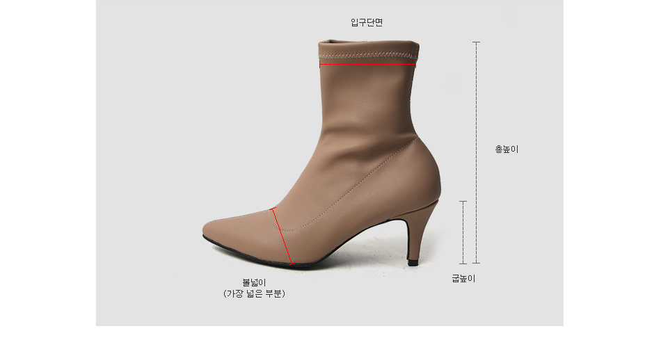 Betaine Sox Ankle Boots 7cm