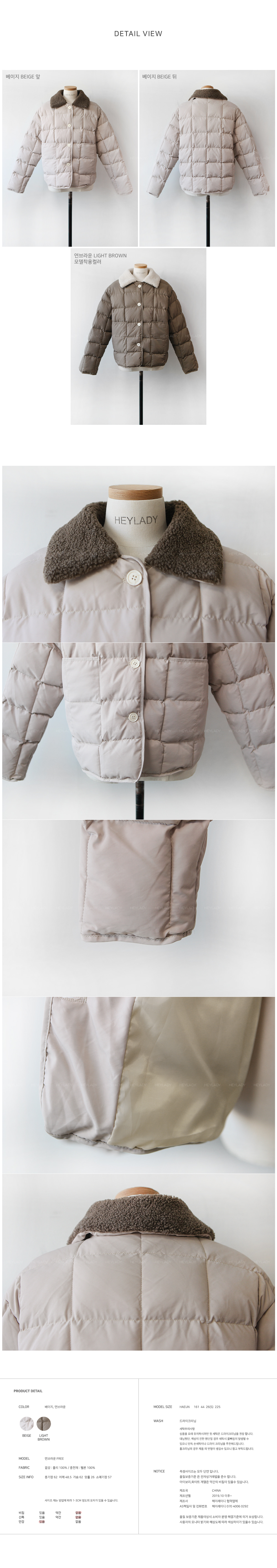 Hot Chocolate Quilted Padding