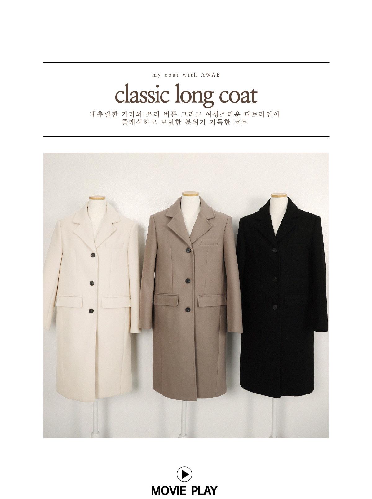 Dion dart long coat
